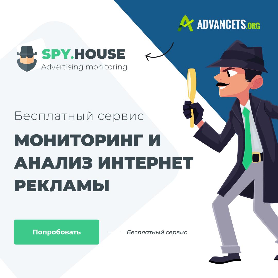 Spy_1080_1080.png